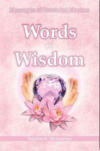 word_of_wisdom